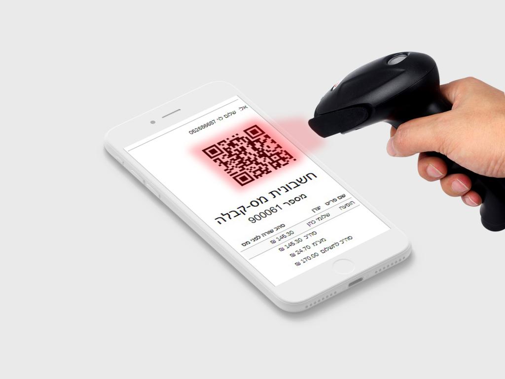 סריקת QR קוד מחשבונית שמוצגת על צג מכשיר נייד
